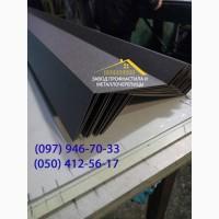 Доборные элементы для крыши и забора, гибочные изделия