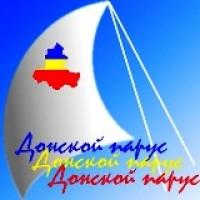 Агентство Недвижимости «Донской-Парус» г Ростова на Дону