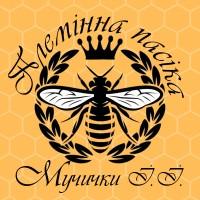 Продам чистопородні бджоломатки карпатської породи