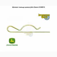 Шплинт пальца шнека John Deere H169913, LA80740591, 6656660, 740591, 80740591