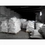 САХАР 860 грн/кг мешок 50 кг с доставкой