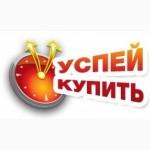 Сено для лошадей. Доставка бесплатная по Украине. Форма оплаты любая