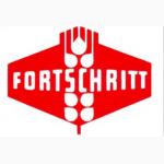 Запчасти к зерноуборочной технике Fortschritt (Фортшрит)