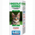 Фебтал-комбо суспензия-антигельмин для котят (1 фл.х 7 мл)19грн