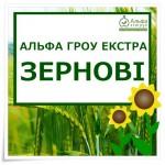 Удобрение для зерновых культур ЗЕРНОВЫЕ Найс