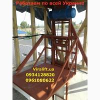 Лифт для груза, монтаж по всей Украине