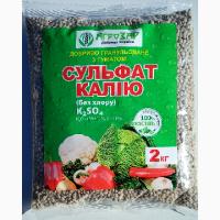 Обогащение почв питательными веществами Сульфат калия гранулированный с гуматом
