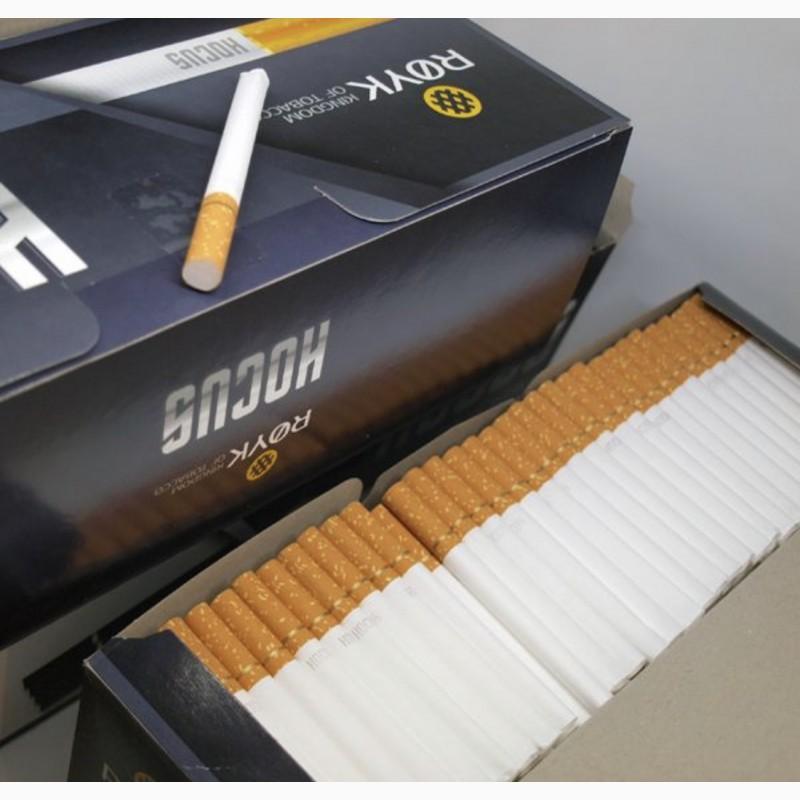 Опт сигарет харьков сигареты блоком купить челябинск