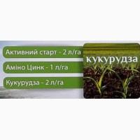 Комплексне мікродобриво на кукурудзу / Ярило Аміно Цинк 1 л/га + Ярило Кукурудза 2 л/га