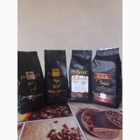 Предлагаем натуральный кофе Cacique(Касик, Бразилия), Новомосковск