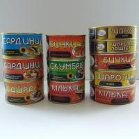 Рыбные консервы ТМ Дары Океану от производителя