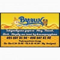 Купимо мед від 300 кг у окремих районах Одеської обл