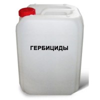 Закупаем постоянно СЗР Дюпон, Басф, Монсанто, Нуфарм, ( г. Киев)