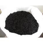 Продаю чорницю сушену (сушеная черника)