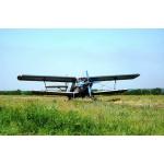 Самолет Ан-2 для защиты кукурузы и пшеницы от вредителей