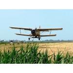 Внесение сыпучих минеральных удобрений с помощью авиации