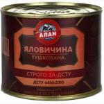 Тушенка (опт) из говядины, 338г, ж/б, ТМ Алан