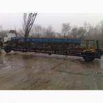 Предлагаем сельскохозяйственное оборудование и другие изделия из металла