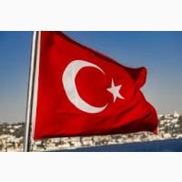 Импорт. Турецкий табак