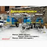 Максус 2000-18(2500-21)., 3000-24 Максус 2000 18, Гидравлика ОП(итальянская начинка)