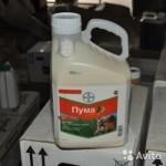 Гербицид Пума Супер 75 (Bayer)