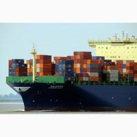 Экспортные морские грузоперевозки в контейнерах