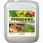 Трихофит- биофунгицид от болезней растений оптом