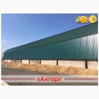 Строительство зернохранилищ, складов, ангаров