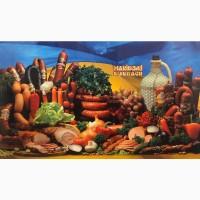 Смачні ковбаси від виробника, більше 20 років на ринку, 200 видів смачних ковбас