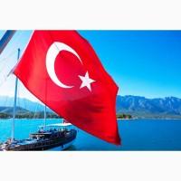 Turkish Premium Tobacco | Турецкий Табак