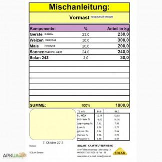 Премікс 3% для свиней на откорме Cолан 243, Австрия 31 грн/кг