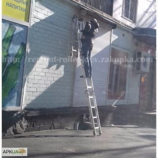 Ремонт защитной ролеты в Киеве, ремонт защитных ролет Киев, ремонт ролет Киев