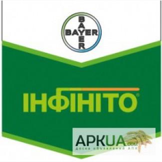 Продам фунгицид Bayer Инфинито 68, 7%, к.с. для овощей, Цена 26$л.(600грн.)