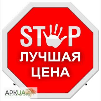 До конца месяца спешите преобрести СЕНО по низкой цене. Доставка по Украине бесплатно
