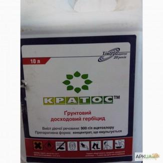 Продам довсходовий гербіцид КРАТОС (ХАРНЕС)
