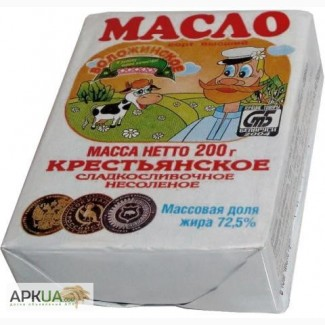 Масло сливочное 72, 5% Белоруссия