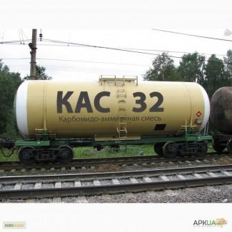 Продам КАС-32