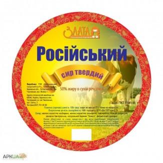 Сыр твердый Российский от производителя