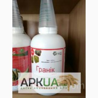 Продам гербіцид ГРАНІК 0, 5кг.(анналог ГРАНСТАРА)