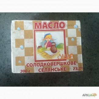 Масло сливочное ДСТУ от производителя