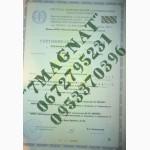 Гарбузове насiння на посадку Болгарка 1 репродукцii продам посевной материал