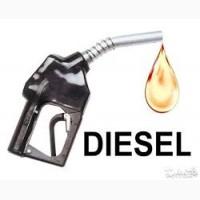Продам ДТ Евро 5 по цене 29, 90грн/литр, Бензин А-92 по цене 30, 50 грн/литр