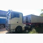 Вантажні перевезення сільськогосподарської продукції