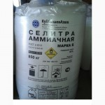 Минеральные удобрения: аммиачная селитра, карбамид, тукосмеси