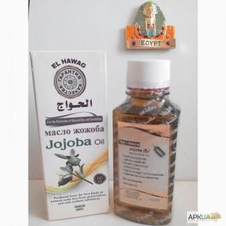 Натуральное Масло Жожоба El-Hawag 125мл Египет