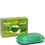 Мыло с маслом руколы Гаргира Хауфдж, 50 грамм, Египет