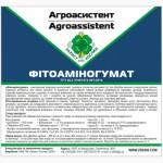 Фітоаміногумат (ТМ Агроасистент)