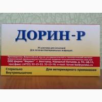 Дорин комплексный-антибиотик