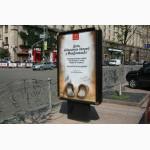 Реклама на бигбордах по Украине
