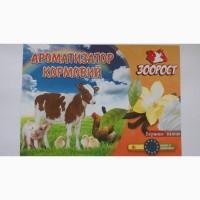 Ароматизатор кормов Аромасвит(2, 5% подсластитель)